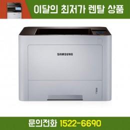 프린터렌탈 SL M3820ND 소형 흑백프린터 렌탈