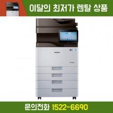 복합기렌탈 SL K4250RX  디지털 흑백 복사기 대여 임대
