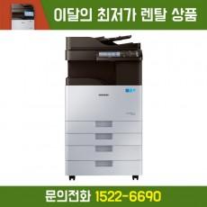 삼성 SL-K3250NR 흑백 복합기 복사기 렌탈  임대