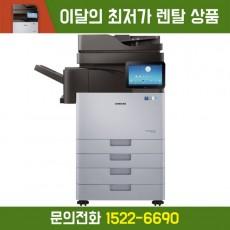 삼성 SL-K7400LX 흑백 복합기 복사기 렌탈  임대