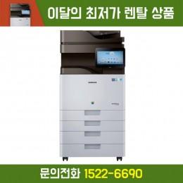 복합기렌탈 SL X4220RX 컬러 디지털 복사기 대여 임대
