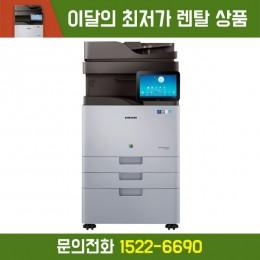 복합기렌탈 SL X7400LX 컬러 디지털 복사기 대여 임대
