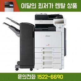 [리퍼] 신도리코  칼라 복합기렌탈 D400 컬러 복사기 임대